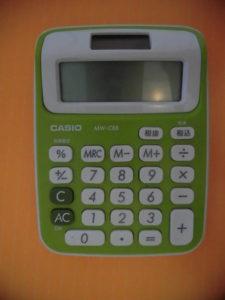 電卓 casio MW-C8B