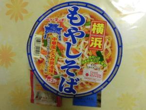 カップ麺横浜もやしそば